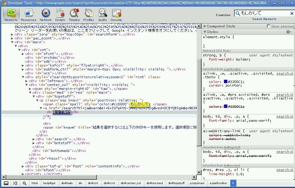 f:id:taka_2:20110707005138j:image:w480