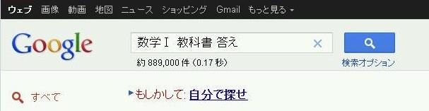 f:id:taka_2:20110707005139j:image:w480