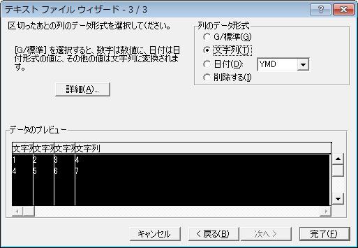f:id:taka_2:20111007234007p:image:w360