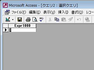 f:id:taka_2:20111008010635p:image