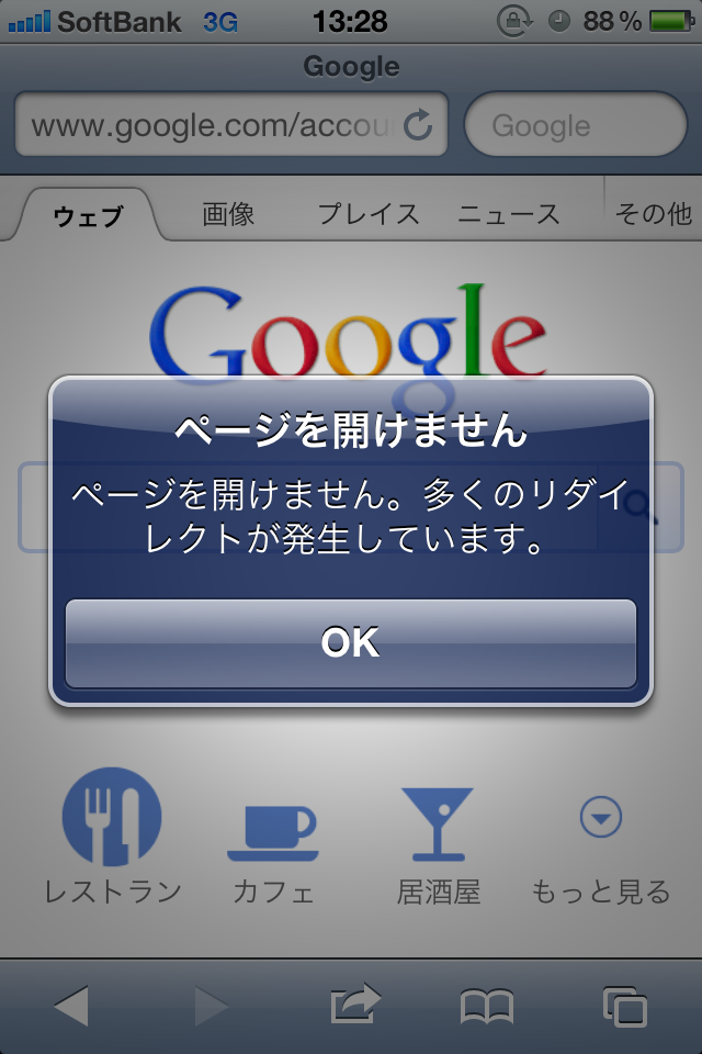 f:id:taka_2:20111111232354p:image:w320