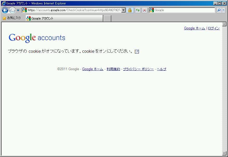 f:id:taka_2:20111111232434j:image:w480
