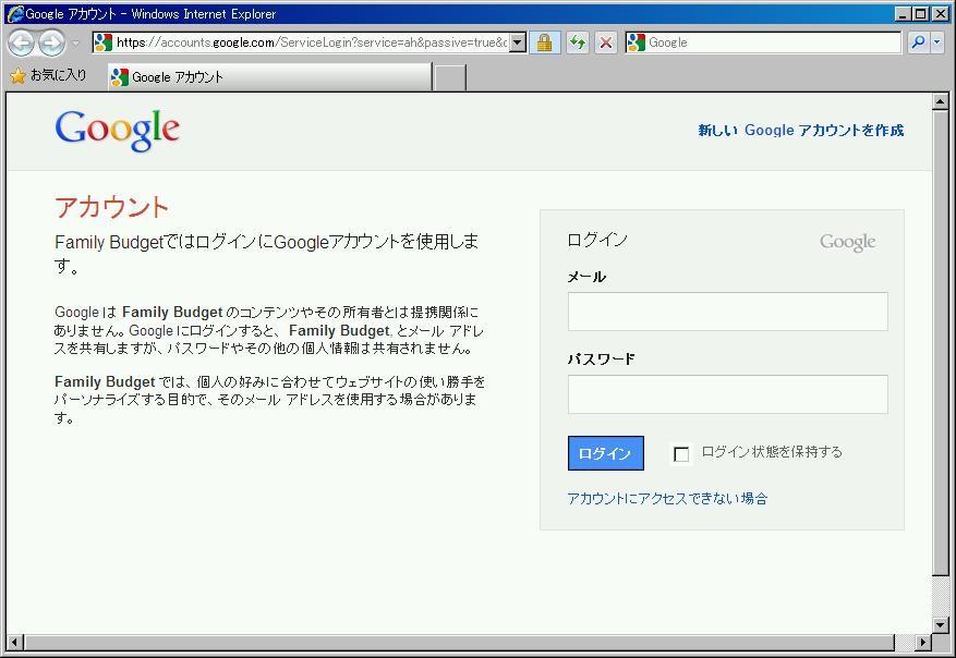 f:id:taka_2:20111111232435j:image:w480