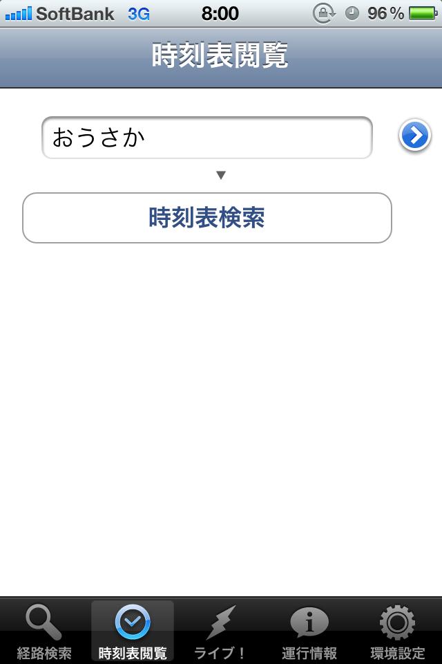 f:id:taka_2:20120108215858p:image:w240