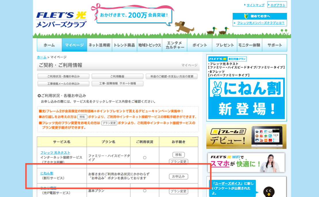 f:id:taka_2:20120223005804p:image:w500