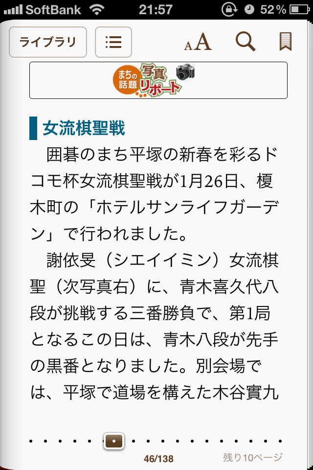 f:id:taka_2:20120301215910p:image:w320