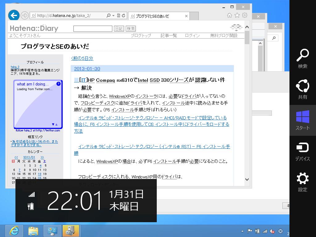 f:id:taka_2:20130131220225p:image:w480