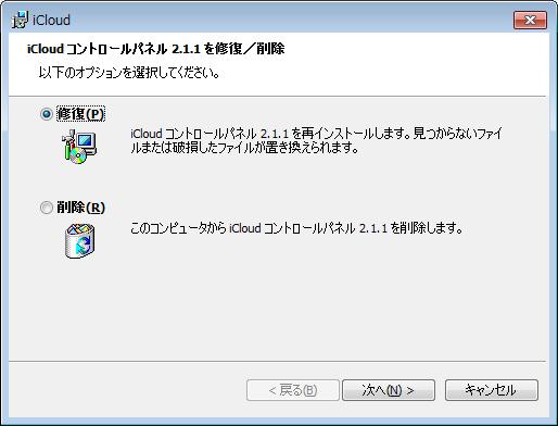 f:id:taka_2:20130227003820p:image