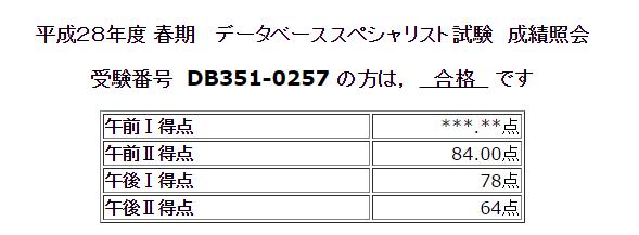 f:id:taka_2:20160617223058p:image
