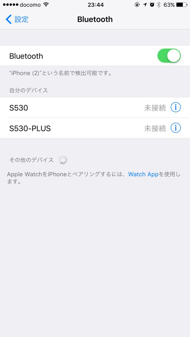 f:id:taka_2:20170422125301p:plain