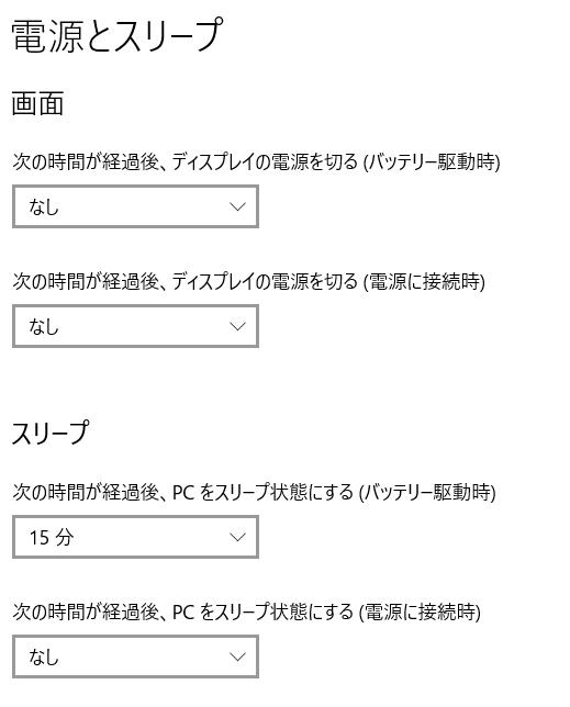 f:id:taka_2:20210108213835p:plain