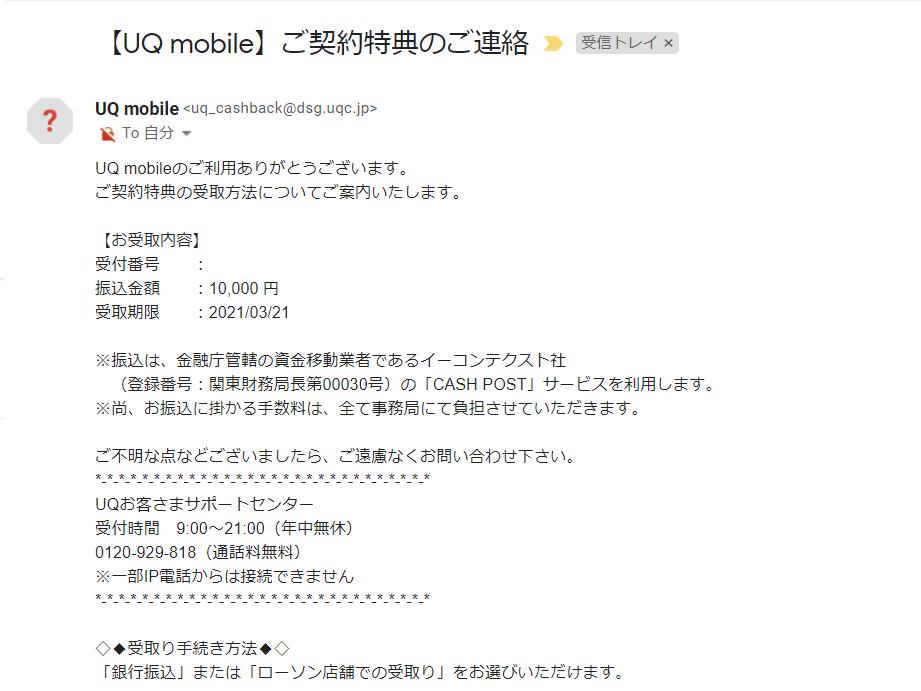 f:id:taka_2:20210221130308p:plain