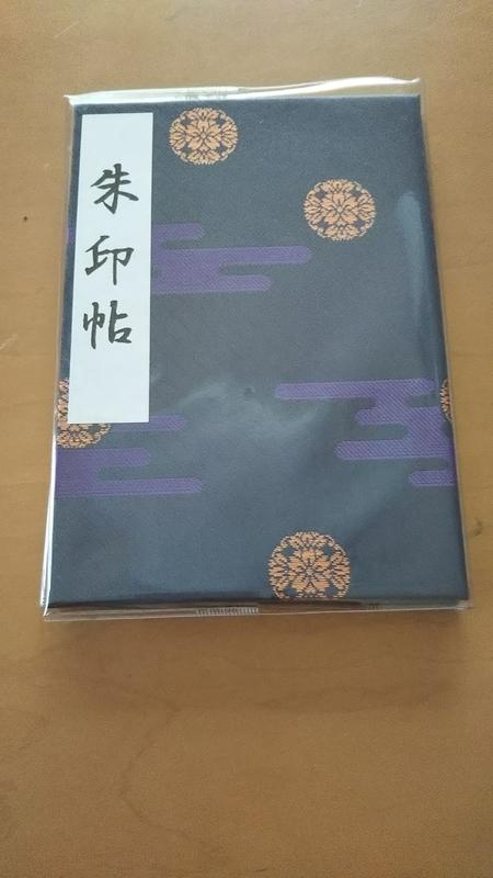 f:id:taka_chan_coco:20210505113117j:plain