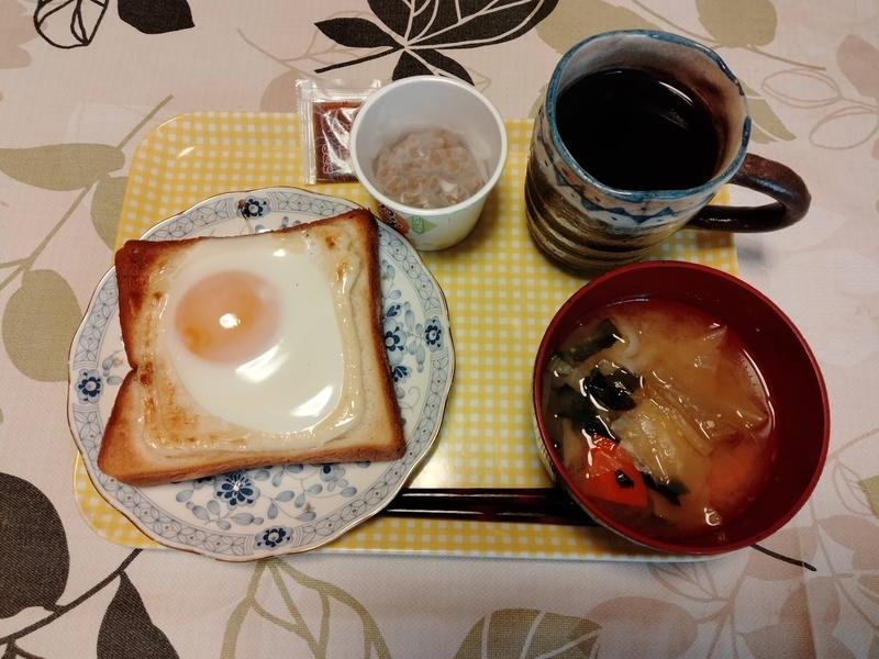 f:id:taka_chan_coco:20210522163140j:plain