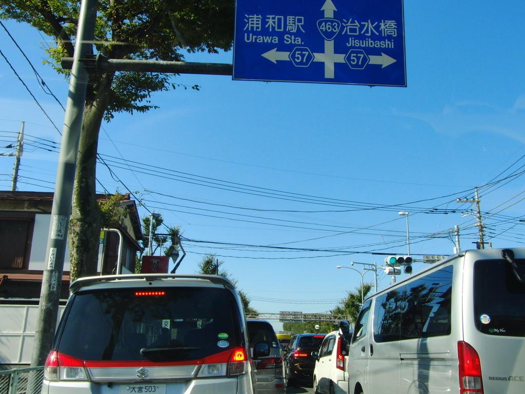 f:id:taka_fan:20090101000008j:plain