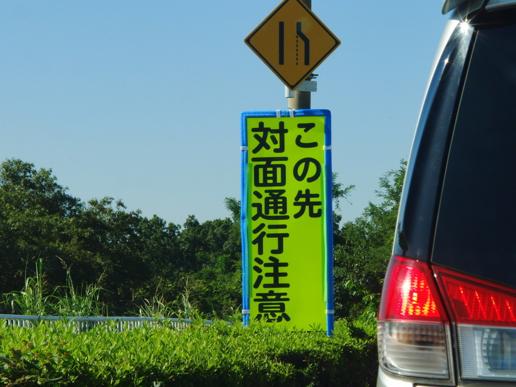 f:id:taka_fan:20090101000406j:plain