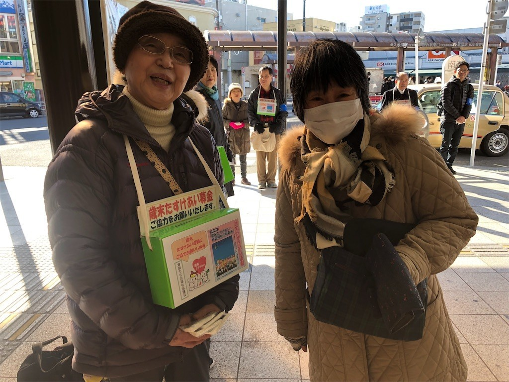 f:id:taka_fan:20181215121912j:image