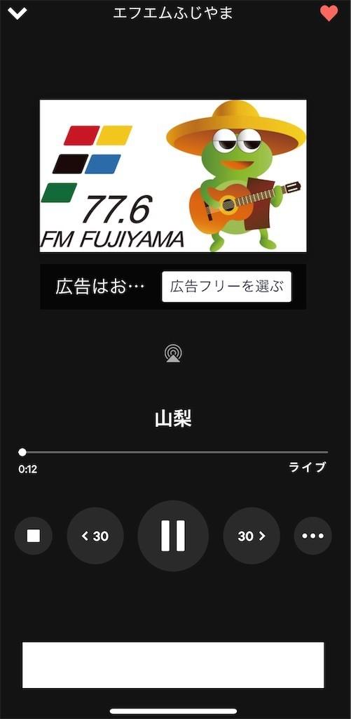 f:id:taka_fan:20190115115527j:image