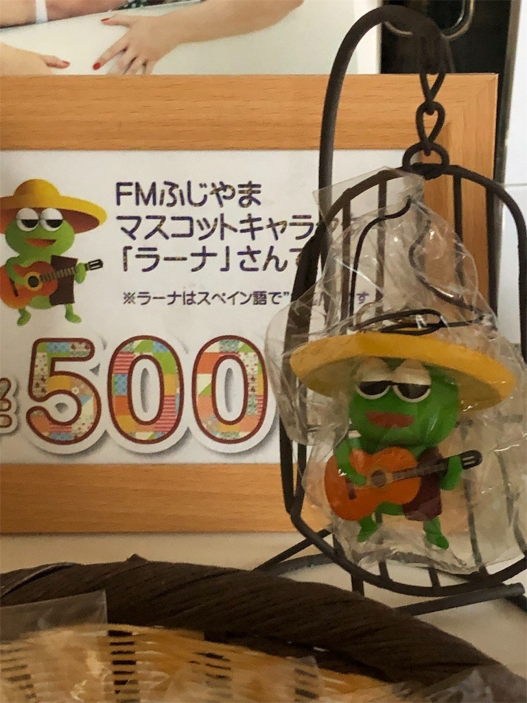f:id:taka_fan:20191005102933j:image