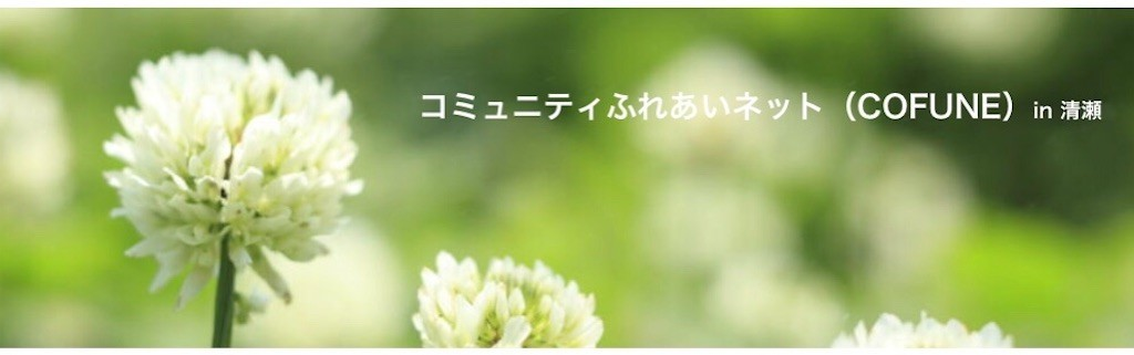 f:id:taka_fan:20200506100814j:image