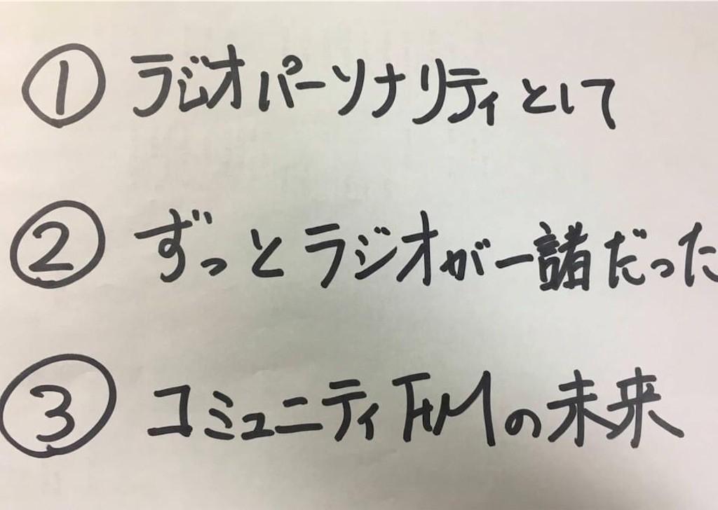 f:id:taka_fan:20210302075846j:image