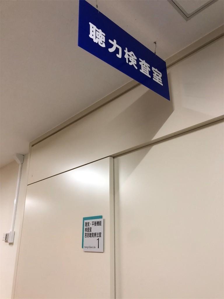f:id:taka_fan:20210510075230j:image
