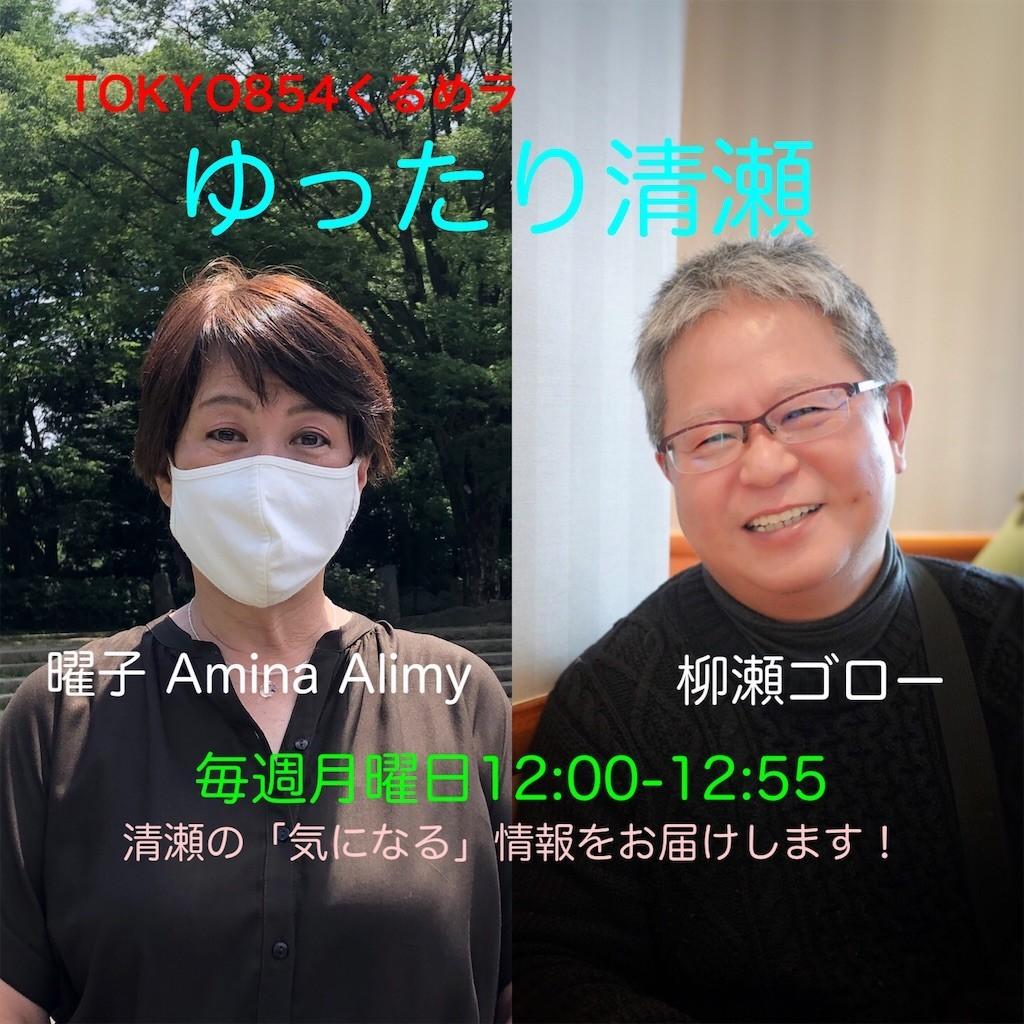 f:id:taka_fan:20210703133424j:image