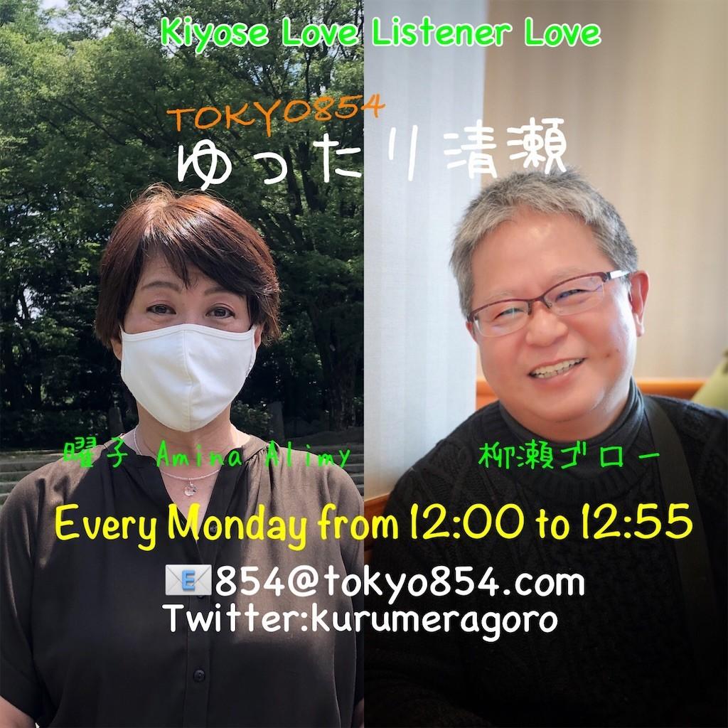 f:id:taka_fan:20210711165624j:image