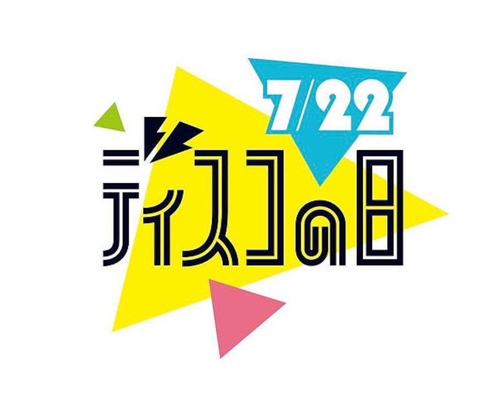 f:id:taka_fan:20210714082312j:image