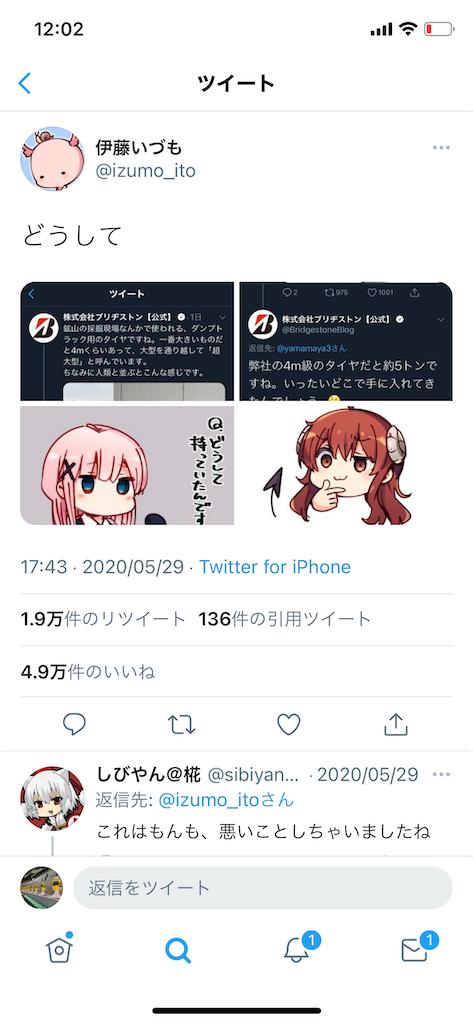 f:id:taka_gogaku:20210314120217p:image