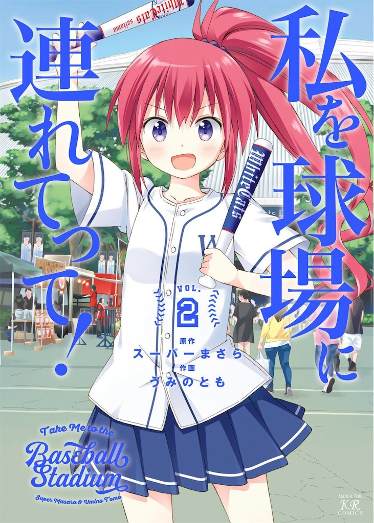 f:id:taka_gogaku:20210319004914j:image