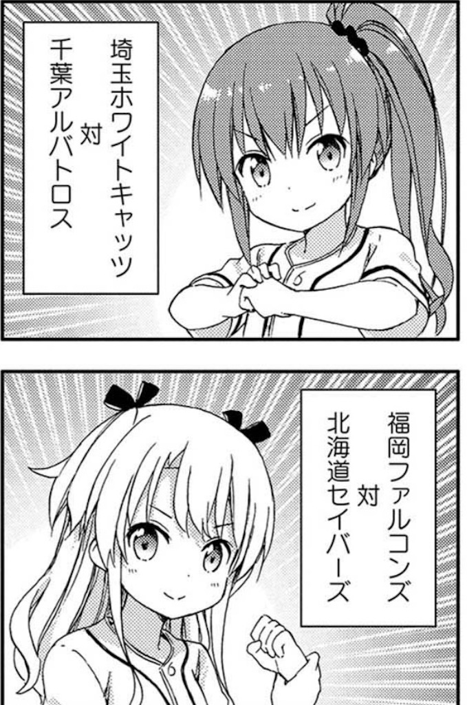 f:id:taka_gogaku:20210319040446j:image
