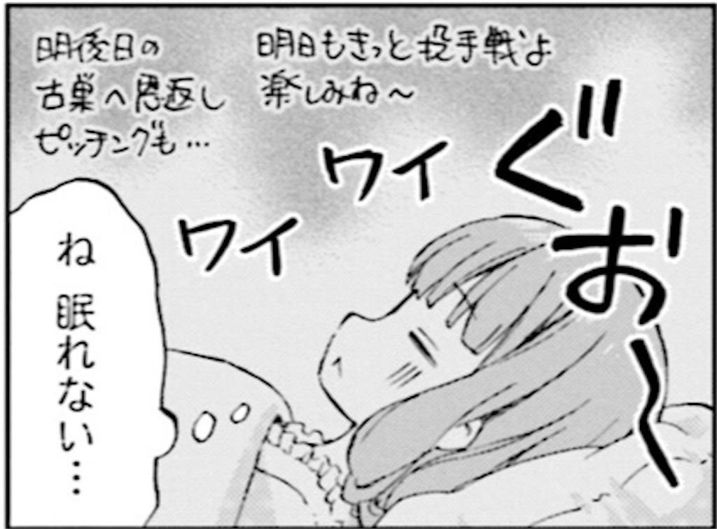 f:id:taka_gogaku:20210319154946j:image