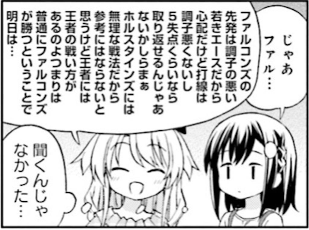 f:id:taka_gogaku:20210319155323j:image