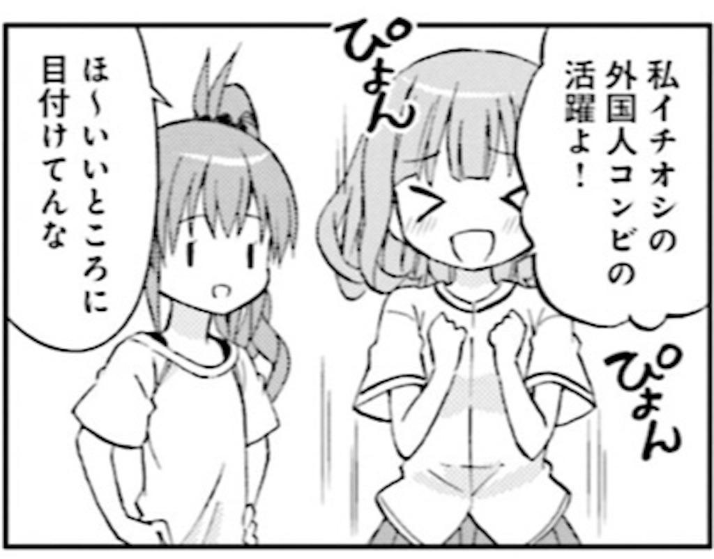 f:id:taka_gogaku:20210319155343j:image
