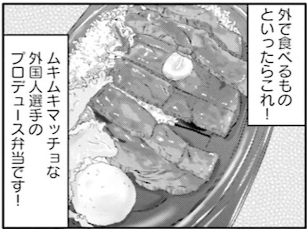 f:id:taka_gogaku:20210319155630j:image