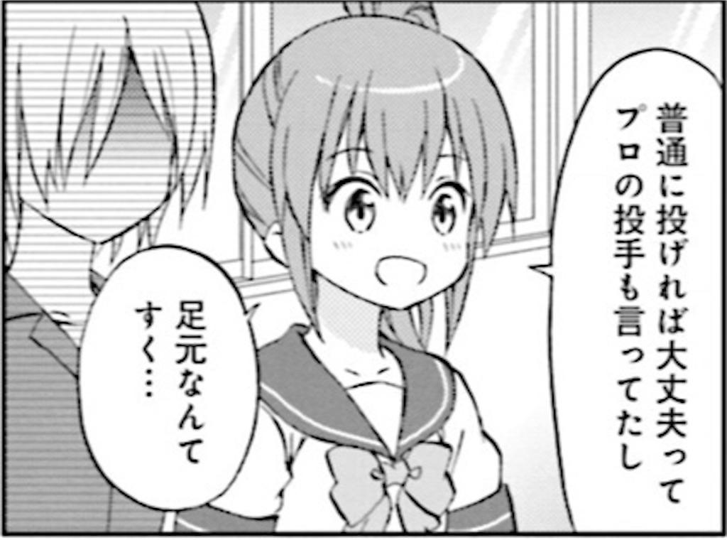f:id:taka_gogaku:20210319155653j:image