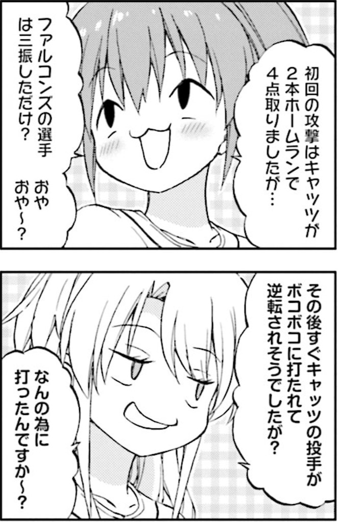 f:id:taka_gogaku:20210319171650j:image