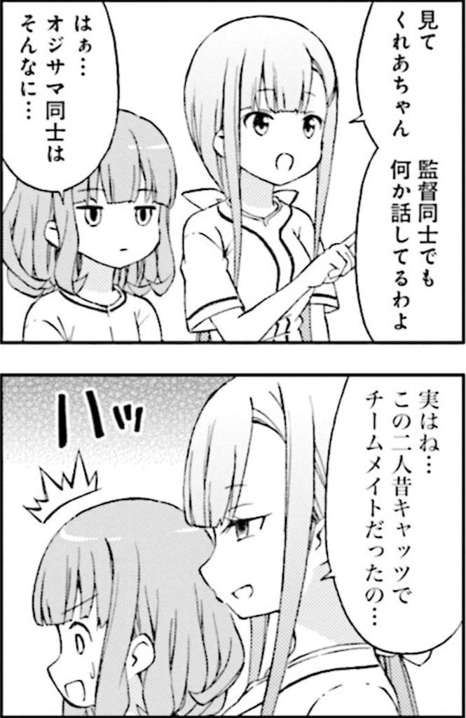 f:id:taka_gogaku:20210319171707j:image
