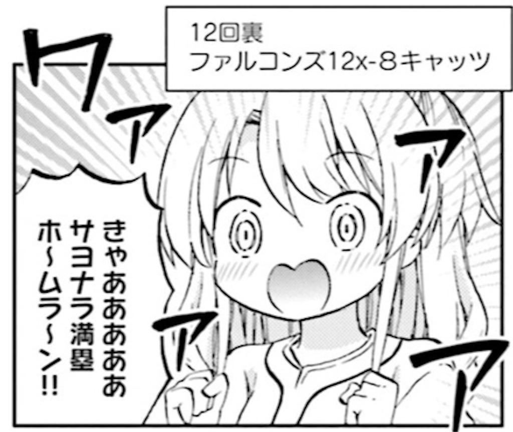 f:id:taka_gogaku:20210319171725j:image