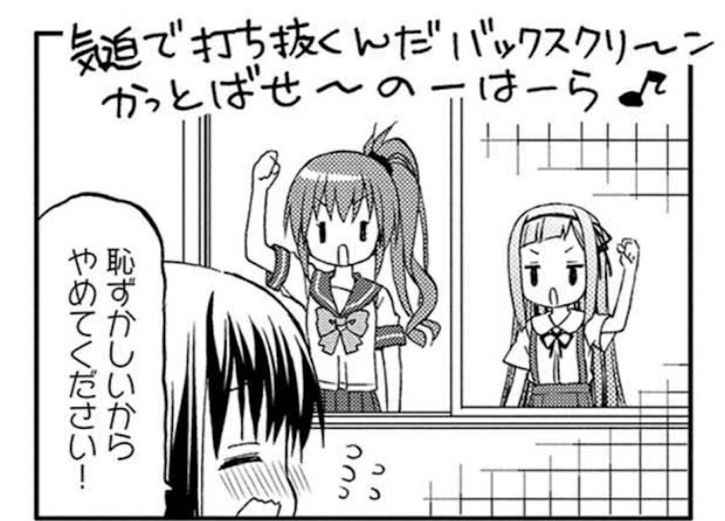 f:id:taka_gogaku:20210319174934j:image