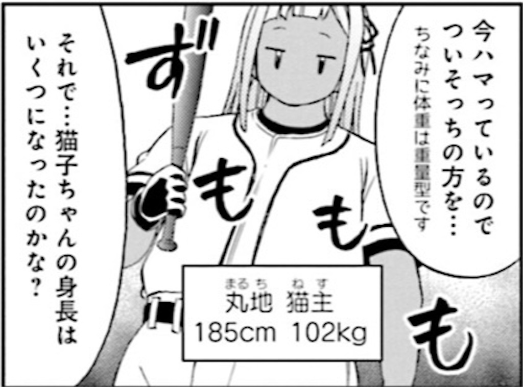 f:id:taka_gogaku:20210319213809j:image
