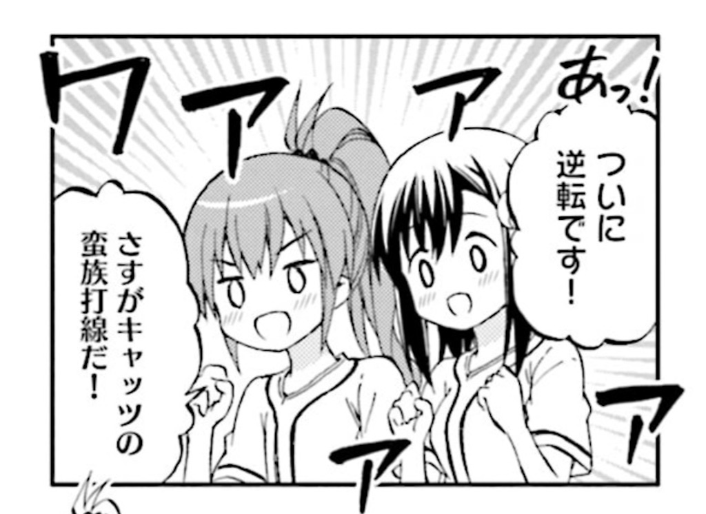 f:id:taka_gogaku:20210319214839j:image