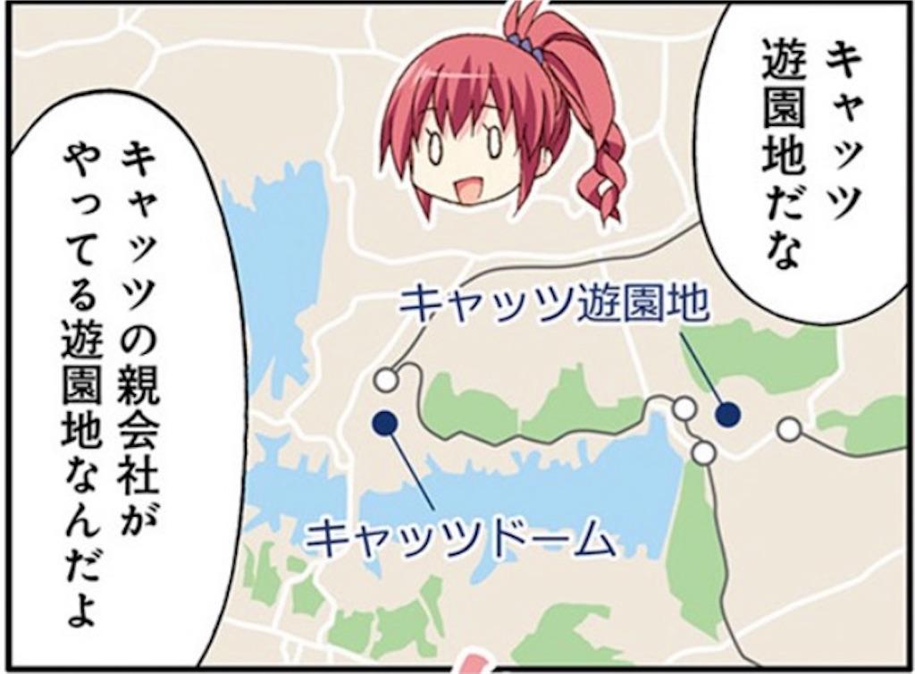 f:id:taka_gogaku:20210403110506j:image