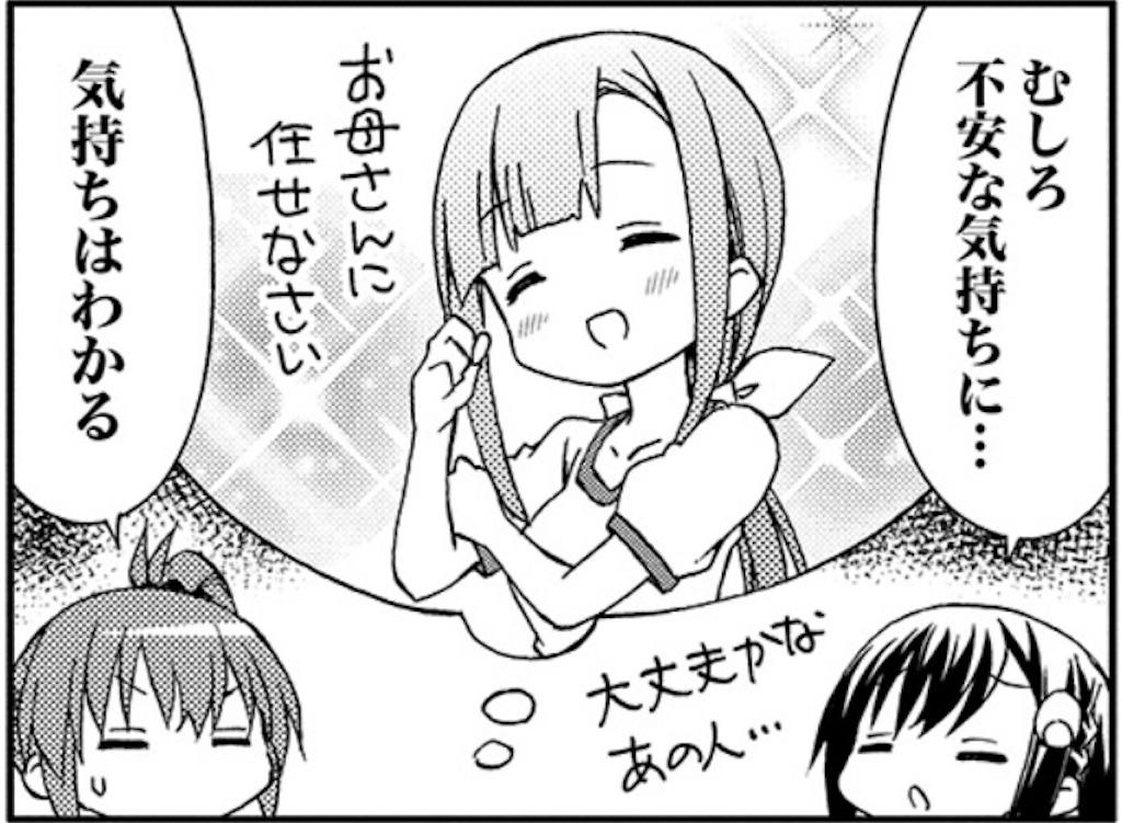 f:id:taka_gogaku:20210403113311j:image