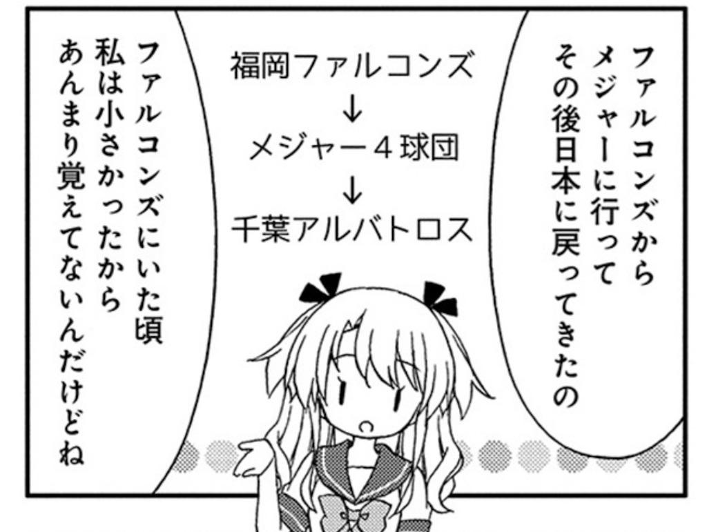 f:id:taka_gogaku:20210403113329j:image