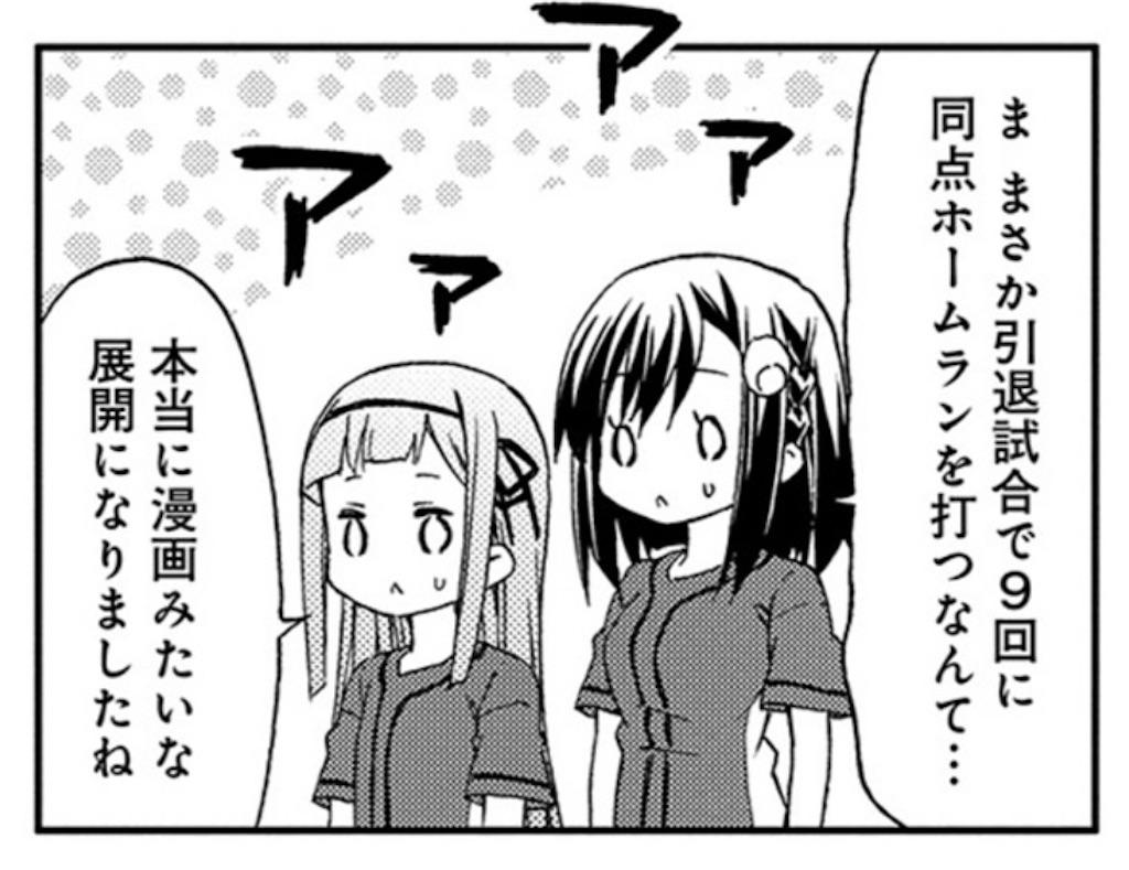 f:id:taka_gogaku:20210403214419j:image