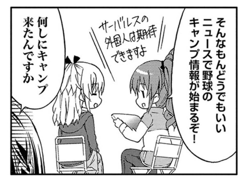 f:id:taka_gogaku:20210405170523j:plain