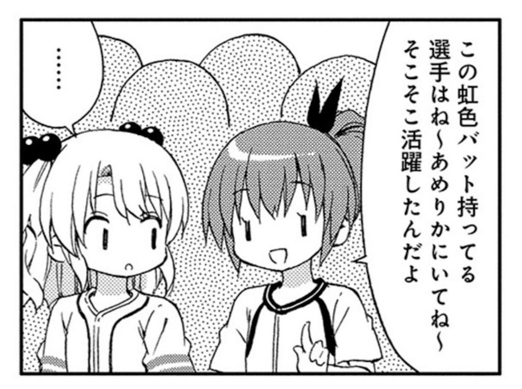 f:id:taka_gogaku:20210405170658j:plain