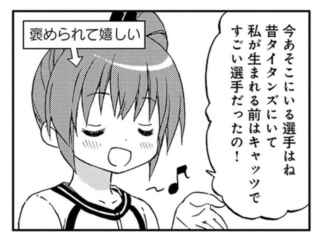 f:id:taka_gogaku:20210405170712j:plain